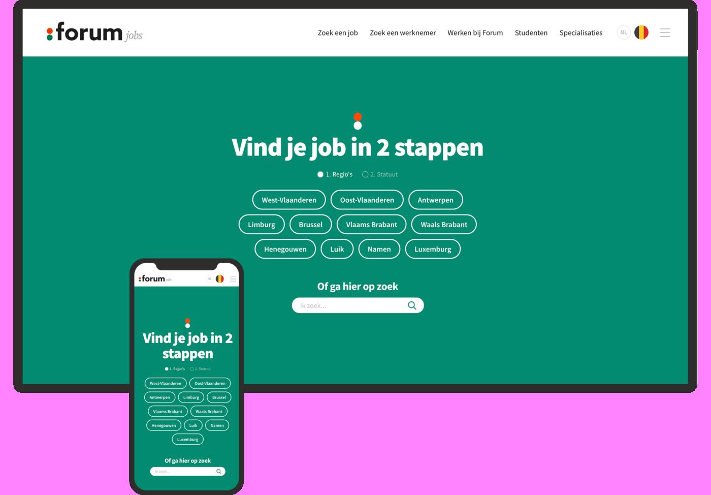 Forum jobs 2